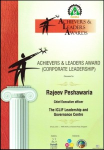 Indira Achievers & Leaders Award 2012